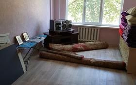 3-комнатный дом, 68 м², Авангард-3 за 17 млн 〒 в Атырау, Авангард-3