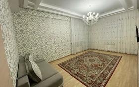 3-комнатная квартира, 72 м², 10/14 этаж помесячно, 17-й мкр 7 за 250 000 〒 в Актау, 17-й мкр