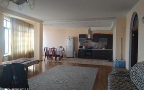 3-комнатная квартира, 200 м², 7/7 этаж, Атшабар 1 — Толе би за 30 млн 〒 в Таразе