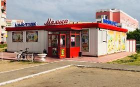 Магазин площадью 120 м², Жаяу-мусы 7б за 52 млн 〒 в Павлодаре