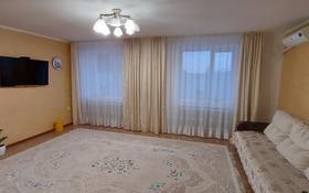 3-комнатный дом, 109 м², 4.5 сот., Поселок Деркул, Белинского 4 за 17 млн 〒 в Уральске