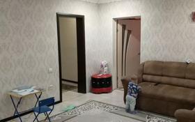 5-комнатный дом, 200 м², 10 сот., Левоневского 18 — Черняховский за 25 млн 〒 в Усть-Каменогорске