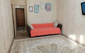 2-комнатная квартира, 50 м², 8/9 этаж, 27-й мкр 54 за 11.2 млн 〒 в Актау, 27-й мкр