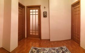 2-комнатная квартира, 56.3 м², 16/16 этаж, Абылай хана 5/2 — Пушкина за 18.9 млн 〒 в Нур-Султане (Астана), р-н Байконур