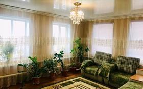 4-комнатный дом, 100 м², 6 сот., Шевцовой 69 — Кусаинова за 13.5 млн 〒 в Кокшетау