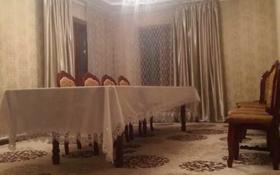 4-комнатный дом, 120 м², 8 сот., Шымбулак 42 за 12 млн 〒 в Косозен