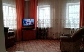 5-комнатный дом, 80 м², 6 сот., Кокчетавская 19 — Сафонова за 23 млн 〒 в Усть-Каменогорске