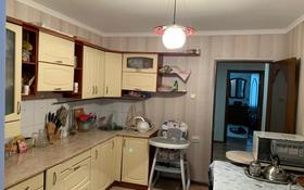 3-комнатная квартира, 71 м², 2/5 этаж, мкр Жана Орда 12 за 24 млн 〒 в Уральске, мкр Жана Орда