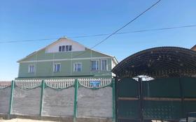 8-комнатный дом, 235 м², 12 сот., Маргулана 108 за 39.9 млн 〒 в Жезказгане