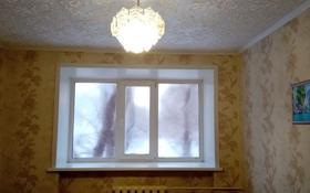 1-комнатная квартира, 14 м², 2/5 этаж, Генерала Дюсенова 1 — Торайгырова за 3 млн 〒 в Павлодаре