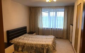 3-комнатная квартира, 77 м², 5/5 этаж помесячно, Акан Серы 90а за 150 000 〒 в Кокшетау