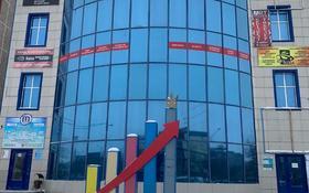 Здание, площадью 1052.9 м², проспект Металлургов 17 за 139 млн 〒 в Темиртау
