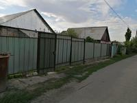 3-комнатный дом, 200 м², 5 сот.
