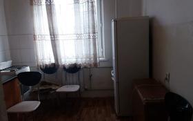 1-комнатная квартира, 41.5 м², 3/9 этаж, мкр Аксай-2 35 — улица Бауржан Момышулы за 17.5 млн 〒 в Алматы, Ауэзовский р-н