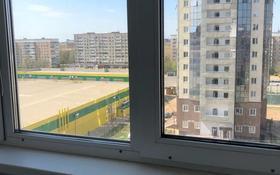 2-комнатная квартира, 68.9 м², 8/9 этаж, мкр Кадыра Мырза-Али за 37 млн 〒 в Уральске, мкр Кадыра Мырза-Али