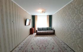 3-комнатная квартира, 62 м², 2/5 этаж, Талас за 15.5 млн 〒 в Таразе