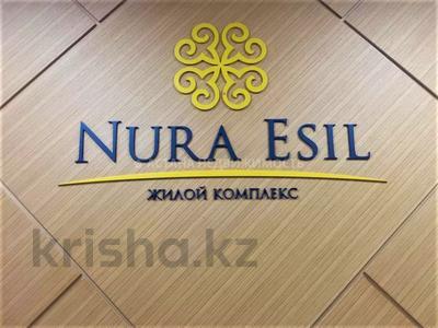 3-комнатная квартира, 90 м², проспект Улы Дала — 38 за ~ 35.9 млн 〒 в Нур-Султане (Астана), Есиль р-н — фото 21