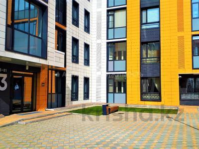 3-комнатная квартира, 90 м², проспект Улы Дала — 38 за ~ 35.9 млн 〒 в Нур-Султане (Астана), Есиль р-н — фото 7