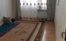 2-комнатная квартира, 40 м², 1/4 этаж, Зауыт 1а за 8 млн 〒 в Каскелене
