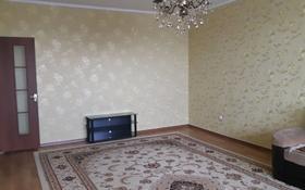 2-комнатная квартира, 70.1 м², 8/9 этаж, мкр Нурсат за 21.5 млн 〒 в Шымкенте, Каратауский р-н