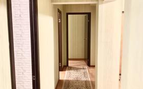 3-комнатная квартира, 68 м², 7/9 этаж, Асыл Арман 16 за 18.8 млн 〒 в Алматинской обл.
