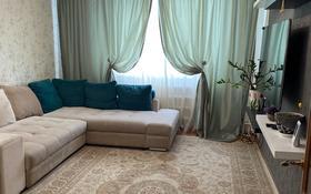 3-комнатная квартира, 69 м², 6/9 этаж, 4 мкр 36 за 23.5 млн 〒 в Аксае