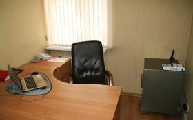 Офис площадью 120 м², Батыра Баяна 65 за ~ 25.4 млн 〒 в Петропавловске