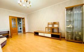 3-комнатная квартира, 94 м², 10/13 этаж, Кенесары 45 за 31.8 млн 〒 в Нур-Султане (Астана)