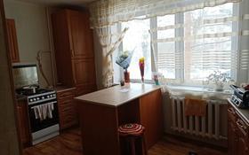 4-комнатная квартира, 82 м², 2/5 этаж, Карбышева за 19.5 млн 〒 в Костанае