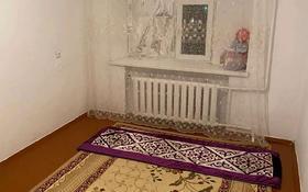 1-комнатная квартира, 12 м², 3/5 этаж, Кунаева 202 — Кунаева за 1.5 млн 〒 в Актобе, мкр. Курмыш