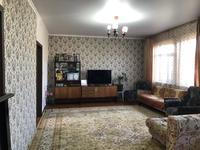 3-комнатный дом, 85 м², 5 сот., мкр Пришахтинск, 40 лет ВЛКСМ 32 за 8.5 млн 〒 в Караганде, Октябрьский р-н