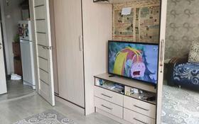 1-комнатная квартира, 23.5 м², 3/6 этаж, проспект Нурсултана Назарбаева 2г за 7.2 млн 〒 в Кокшетау