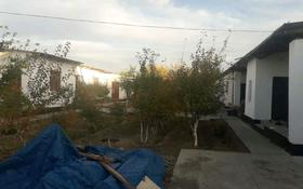 10-комнатный дом, 320 м², 10 сот., улица Акан Серэ 14 за 28 млн 〒 в Туркестане