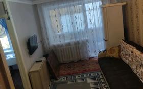 1-комнатная квартира, 31.1 м², 3/5 этаж, Ленина за 5.5 млн 〒 в Рудном
