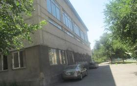 Помещение площадью 147 м², Клочкова 49 за 38 млн 〒 в Алматы, Алмалинский р-н