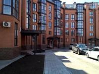 4-комнатная квартира, 148 м², 4/5 этаж