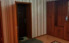 4-комнатная квартира, 110 м², 3/8 этаж помесячно, Яншина 6 за 170 000 〒 в