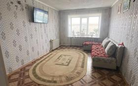 1-комнатная квартира, 29.7 м², 5/5 этаж, Юбилейный 1 за 6.4 млн 〒 в Кокшетау