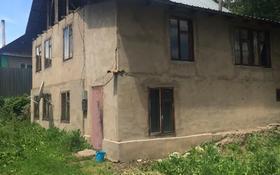 6-комнатный дом, 138.5 м², 3.6 сот., Малькеева 120Б за ~ 5.2 млн 〒 в