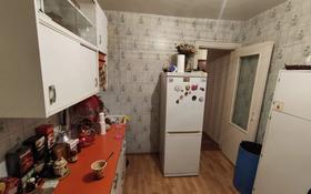 2-комнатная квартира, 47 м², 5/9 этаж, Тауелсиздик 135/1 за 12.2 млн 〒 в Костанае