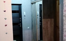 5-комнатная квартира, 98 м², 3/5 этаж, 12-й микрорайон, 12-й микрорайон 215 — Валиханова за 39 млн 〒 в Шымкенте, Енбекшинский р-н