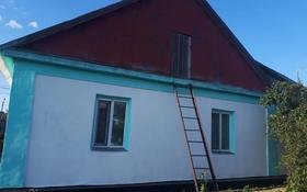 3-комнатный дом, 73.7 м², 6 сот., Южная 29 за 8.5 млн 〒 в Темиртау