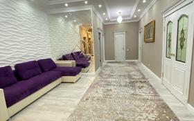 4-комнатная квартира, 165.3 м², 14/18 этаж, Кенесары 4 за 61 млн 〒 в Нур-Султане (Астана), Сарыарка р-н