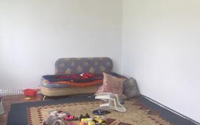 3-комнатный дом, 68 м², 7 сот., Медеуский р-н за 15 млн 〒 в Алматы, Медеуский р-н