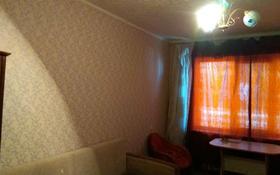 1-комнатная квартира, 30.9 м², 1/5 этаж, 3-й микрорайон 4 за 7.5 млн 〒 в Капчагае