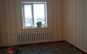 1-комнатная квартира, 32 м², 4 этаж помесячно, Панфилова 11 за 30 000 〒 в Кентау