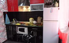 3-комнатная квартира, 60 м², 4/5 этаж посуточно, Пр. Независимости 35/2 за 10 000 〒 в Усть-Каменогорске