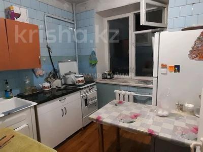 2-комнатная квартира, 39.7 м², 3/4 этаж, улица Наурызбай Батыра за 17.9 млн 〒 в Алматы, Алмалинский р-н