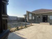 Покупка недвижимости в казахстане снять аппартаменты в москве