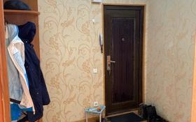 3-комнатная квартира, 62.1 м², 5/5 этаж, Ахмедияра Хусаинова 54 за 14.5 млн 〒 в Уральске